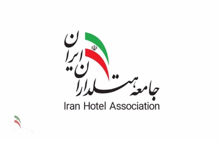 بیانیه جامعه هتلداران ایران در خصوص شیوع ویروس کرونا